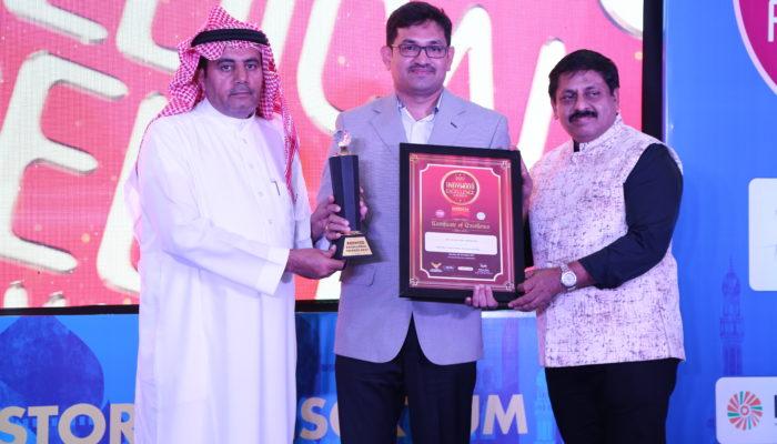 Indiwood Award