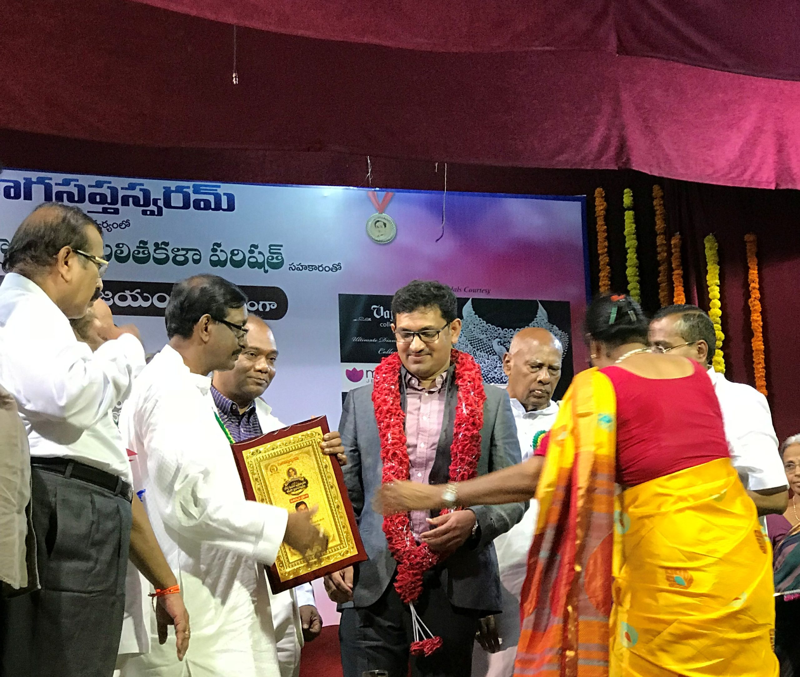 award received by Dr Chandrashekhar