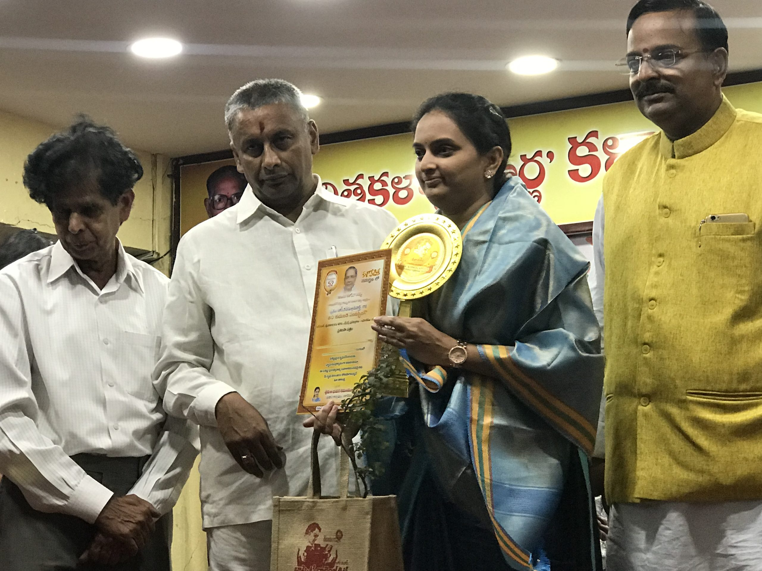 award received by Dr Soujanya