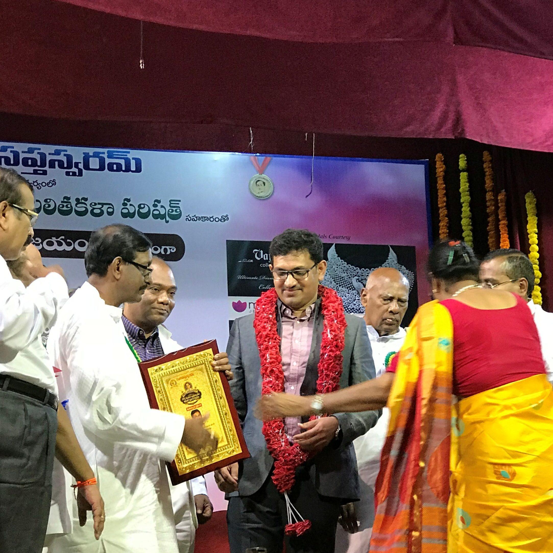 award received by Dr Chandrashekhar
